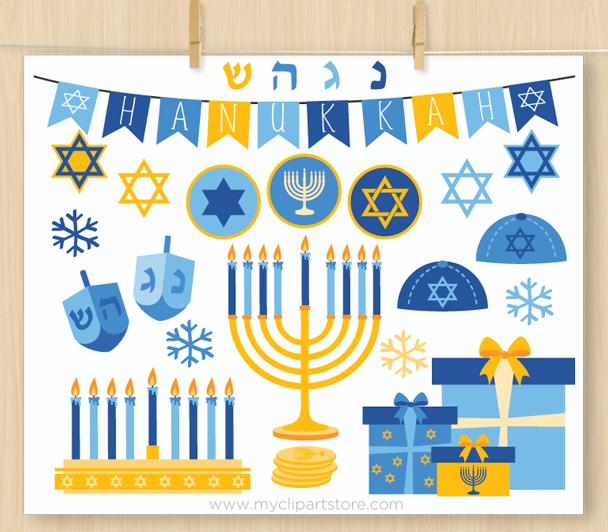 Hanukkah Gold Vector Clipart